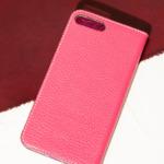 iPhone7Plus-8Plus-case